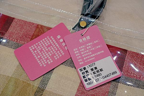 kefei shop 女鞋 (7).jpg