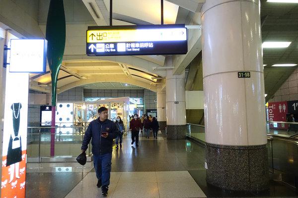三重到板橋捷運,三重到板橋車站怎麼搭比較快 (28).JPG