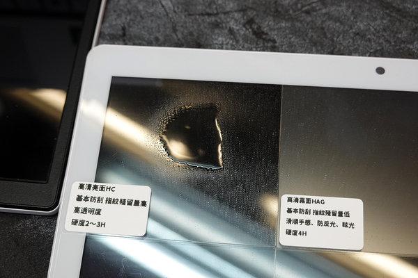 台北專業手機包膜店-台北光華商場膜天輪數位包膜專門店 (30).jpg