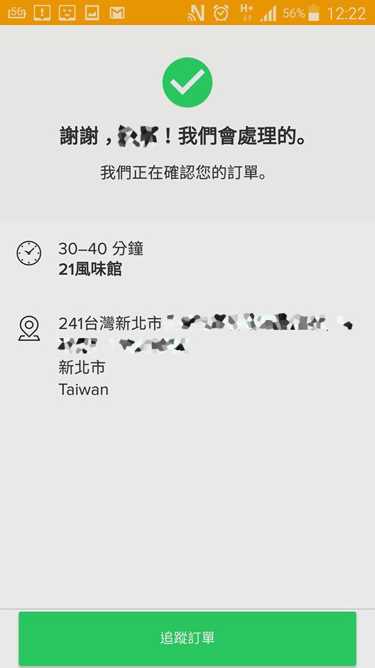 honestbee誠實蜜蜂 (28).png