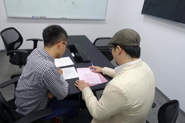 徵信社推薦-安心徵信社 (14).jpg