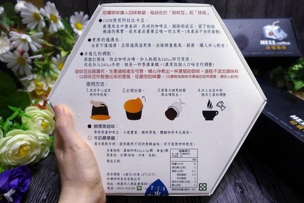 哈囉咖啡hellcoffee濃縮咖啡冰磚 (3).JPG