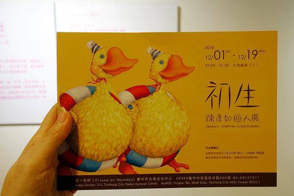 槿綻懸吊裝置藝術@大墩文化中心 (16).jpg