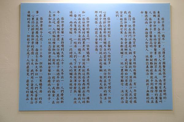 台北好吃水餃推薦-大同區萬家手工水餃,冷凍水餃推薦 (16).jpg