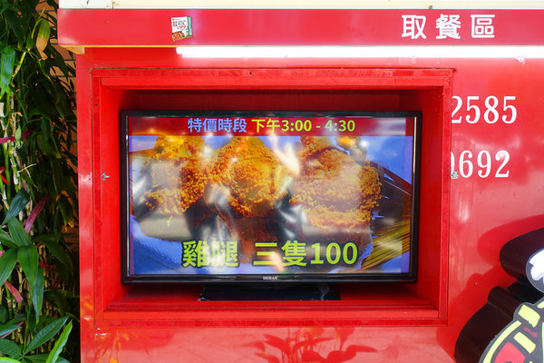 萬華好吃炸雞-波斯頓美式脆皮炸雞萬華店,現點現炸美式炸雞,萬華美式炸雞外送(附波斯頓美式脆皮炸雞菜單)