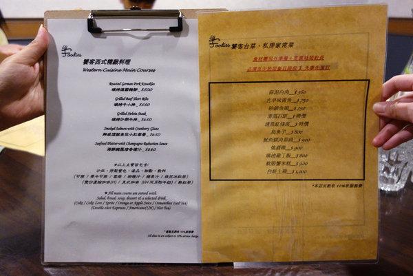 內湖Foodies饕客餐廳 (25).JPG