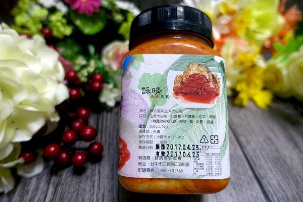 詠晴美味美食黃金泡菜 (24).jpg