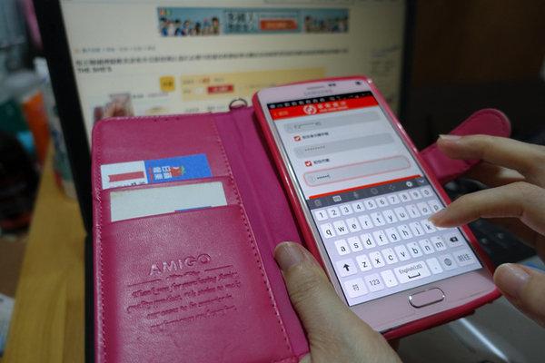 華南銀行SnY帳戶、華南行動網app (17).jpg