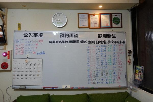 簡杰文理補習班 (5).JPG