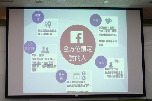 Yahoo奇摩風格部落客冬時尚潮流聚 (20).jpg