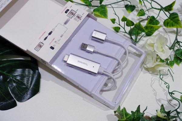 好用影音傳輸線開箱-Esense鋁合金HDMI影音傳輸線 (5).jpg
