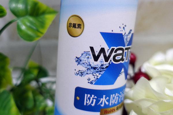 防水噴霧推薦WaterX防水噴霧 (2).jpg