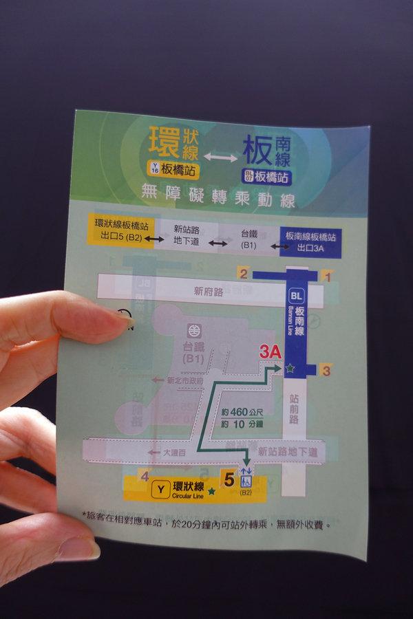 三重到板橋捷運,三重到板橋車站怎麼搭比較快 (15).JPG