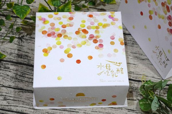 水母吃乳酪芒果乳酪塔,夏日限定好吃芒果甜點 (7).jpg