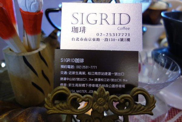 Sigrid Coffee 咖啡  (38).JPG