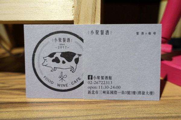 小聚餐酒館 (35).JPG