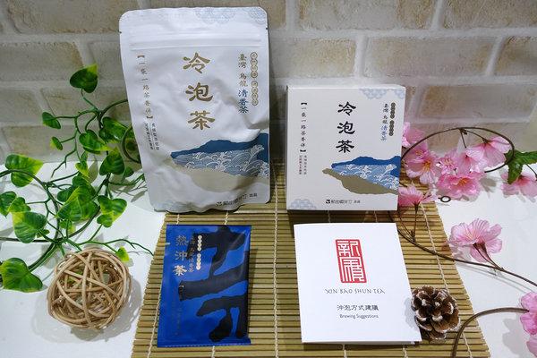冷泡茶包推薦-新寶順茶行台灣烏龍清香茶,好喝台灣冷泡茶包 (3).jpg
