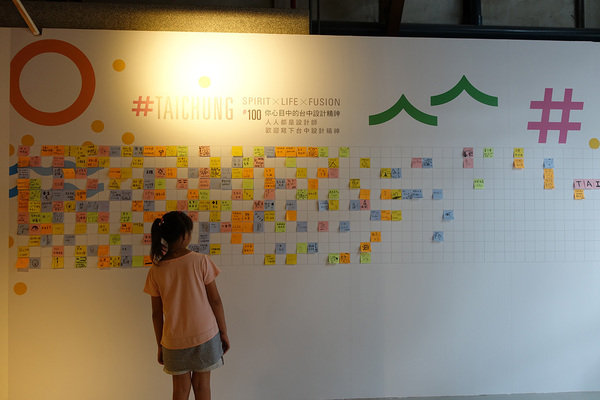 2018台灣設計展台中文化創意產業園區 (11).jpg