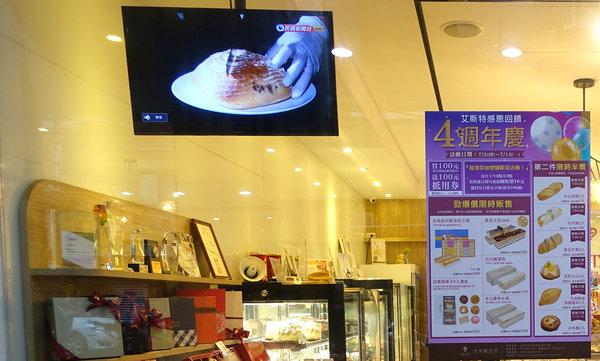安區甜點店艾斯特烘焙坊Erste Patisserie 4週年慶優惠 (4).jpg