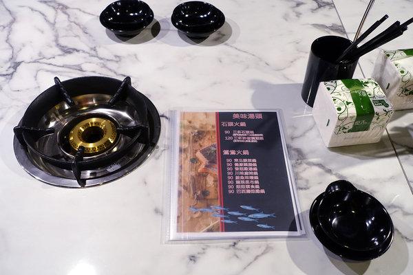 台北慶生火鍋-丼賞和食 嗨蝦蝦林森旗艦店 (9).jpg