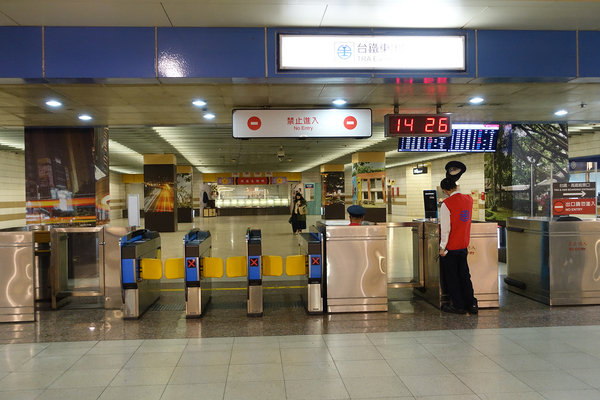 三重到板橋捷運,三重到板橋車站怎麼搭比較快 (22).JPG