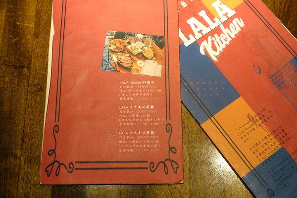 竹科人及交大學生聚餐約會美式餐廳,LALA Kitchen科園店 (37).jpg