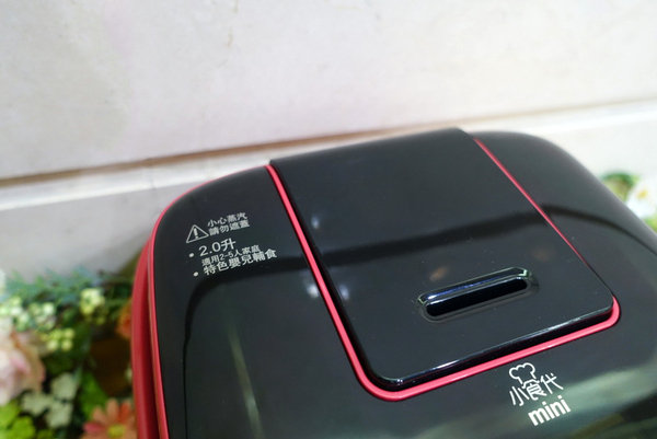 Midea Mini食代3人份微電腦電子鍋 (2).JPG
