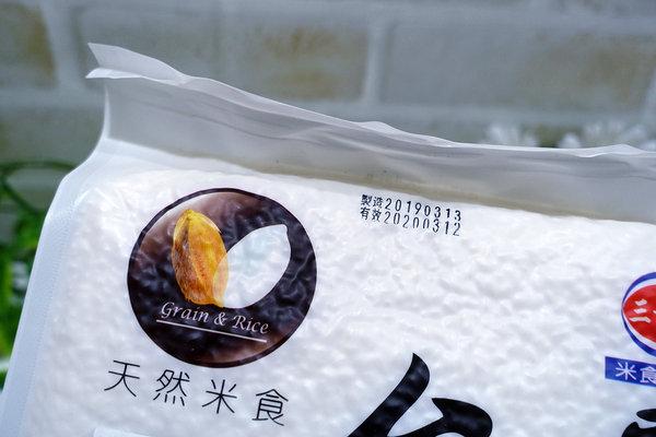 台灣米推薦-天然米食台灣之光194 (2)A3.jpg