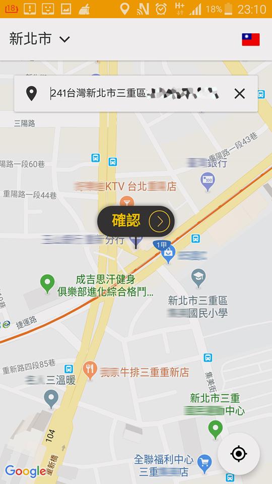 honestbee誠實蜜蜂 (5).png