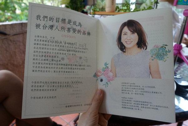maNara溫熱卸妝凝膠 (24).JPG