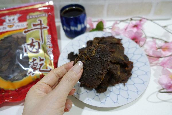 好吃牛排哪裡買-基隆恆順牛肉,乾淨安心的牛肉超市 (45).jpg