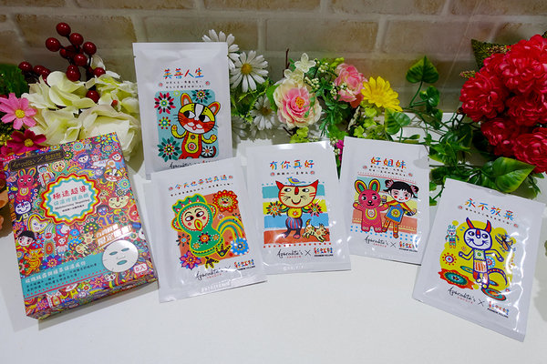 玫瑰的旅行者x彩虹村聯名面膜 (1).jpg