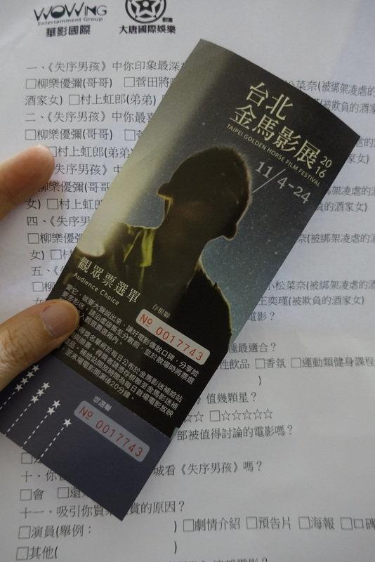 失序男孩-王奕瑾 (2).JPG