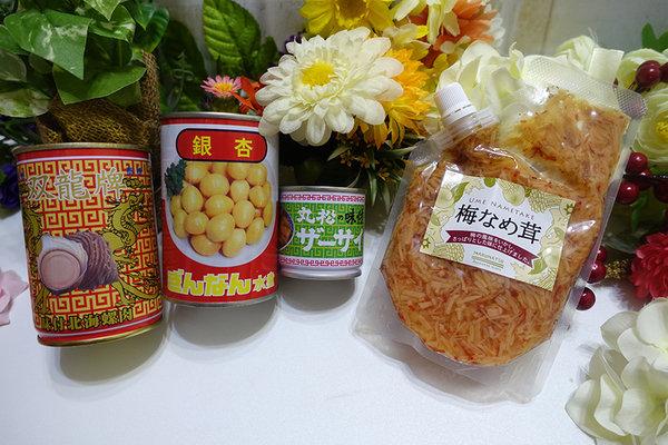 日本丸松食品梅子金針菇 (2).jpg
