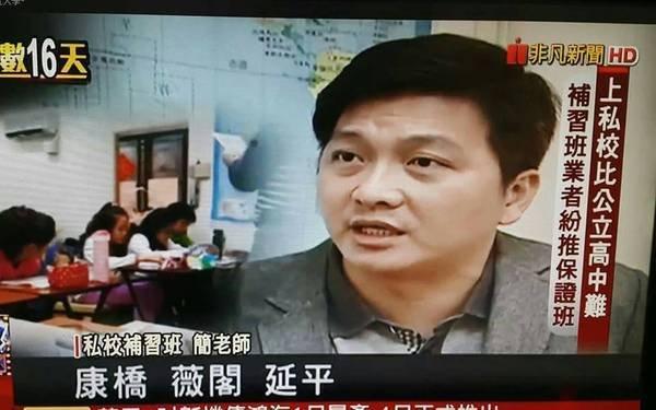 簡杰文理補習班 (31).jpg
