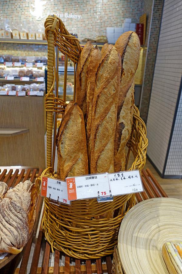Faomii Bakery 法歐米麵包工坊 (16).jpg