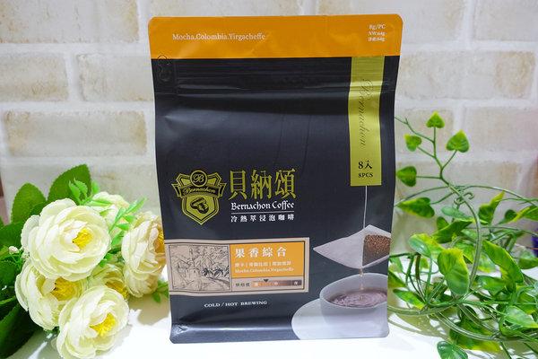 貝納頌冷熱萃咖啡包黃金曼巴、果香綜合 (6).jpg