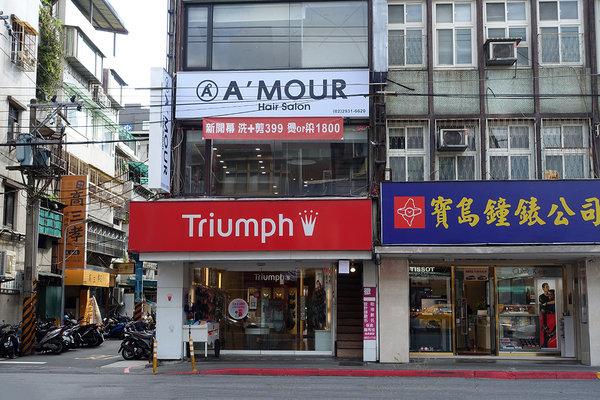 A'mour Hair Salon文山店 (2).jpg