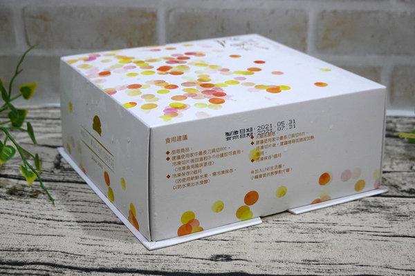 水母吃乳酪芒果乳酪塔,夏日限定好吃芒果甜點 (9).jpg