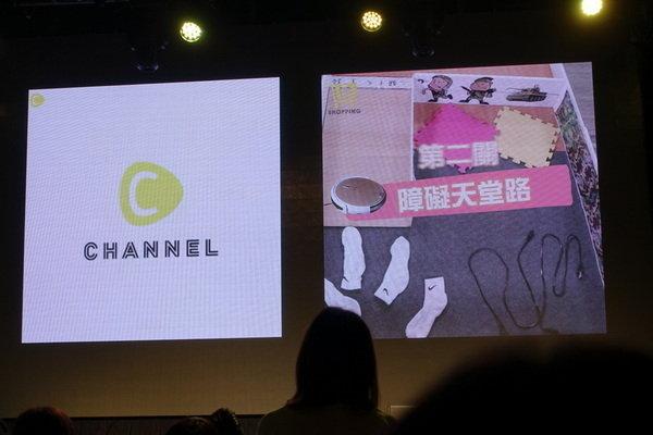 C CHANNEL 1000萬粉絲歡慶同樂會 (38).JPG