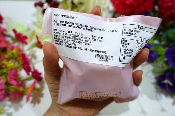 艾波索法式甜點板橋門市 (44).jpg