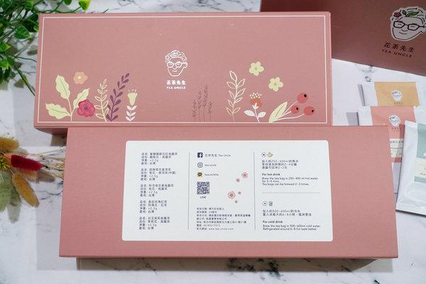 好喝花茶包推薦-花茶先生,冷泡熱沖台灣花茶品牌 (4).jpg
