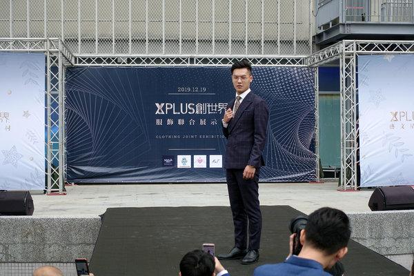 桃園西服推薦-西服先生,X-PLUS創世界服飾聯合展示會 (19).jpg