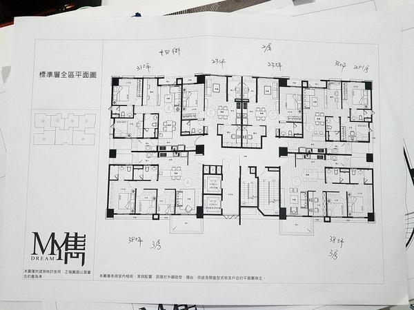 台中五期建案-My雋 (7).jpg
