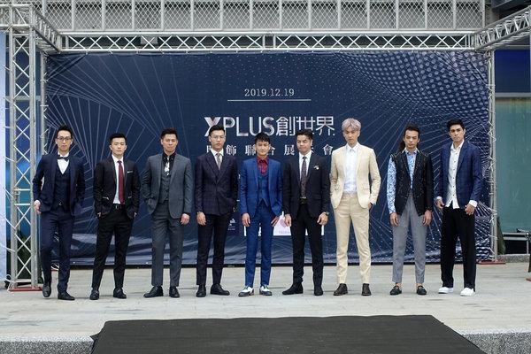 桃園西服推薦-西服先生,X-PLUS創世界服飾聯合展示會 (23).jpg