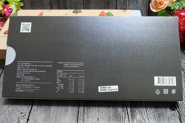 青鳥旅行肉鬆蛋捲禮盒 (19).jpg