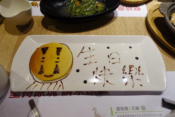 hot 7新鉄板料理三重龍門店 (29).jpg