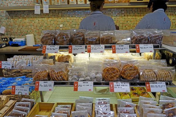 Faomii Bakery 法歐米麵包工坊 (22).jpg
