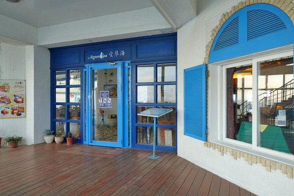愛琴海香料廚房海岸咖啡廳  (1).JPG