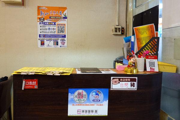 永和平價合菜餐廳-燒味鮮合菜小館,好吃台北合菜餐廳 (5).jpg